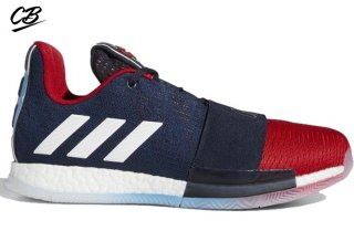 Adidas Harden Vol 3 Marine Red (G54024)